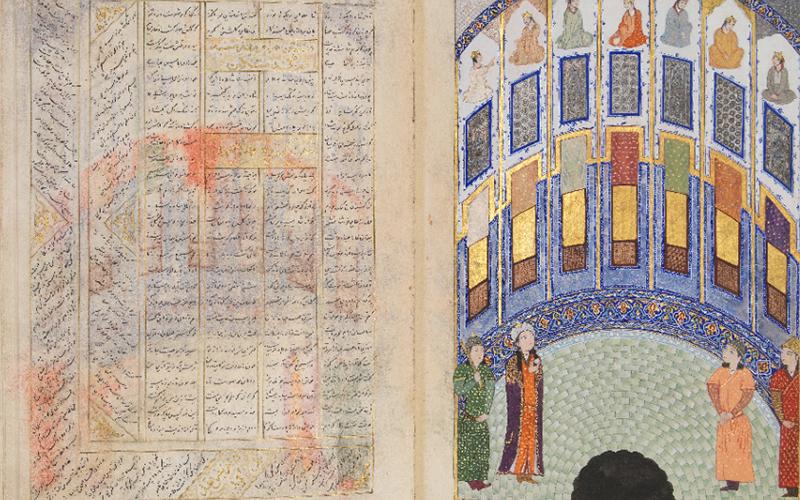 Eastern Islamic Art