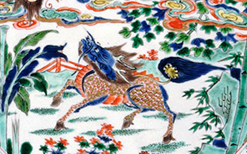 Far Eastern Art