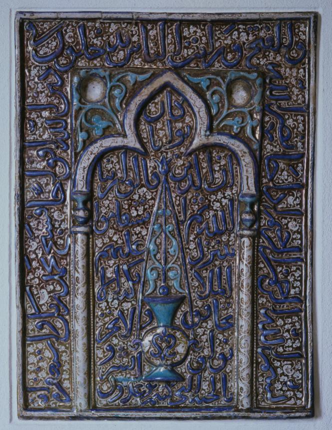 """""""Nicho de oração"""", final do século XIII ou início do século XIV, período ilkhânida. Faiança moldada e pintada sob e sobre o vidrado com reflexo metálico. Coleção do Fundador"""