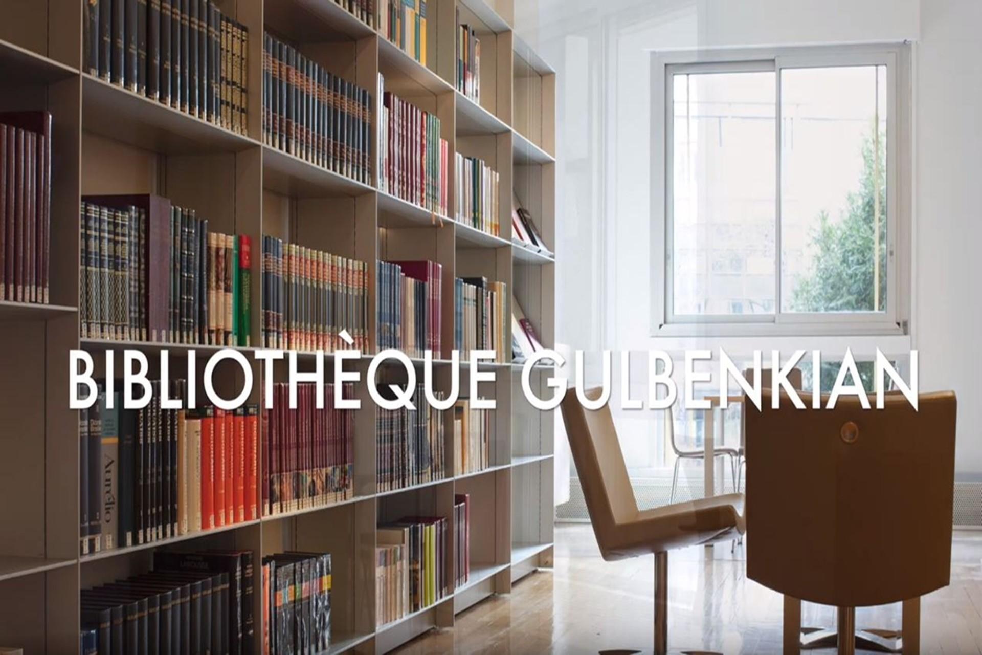 Visite virtuelle de la bibliothèque