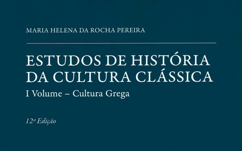 Obra de Maria Helena da Rocha Pereira