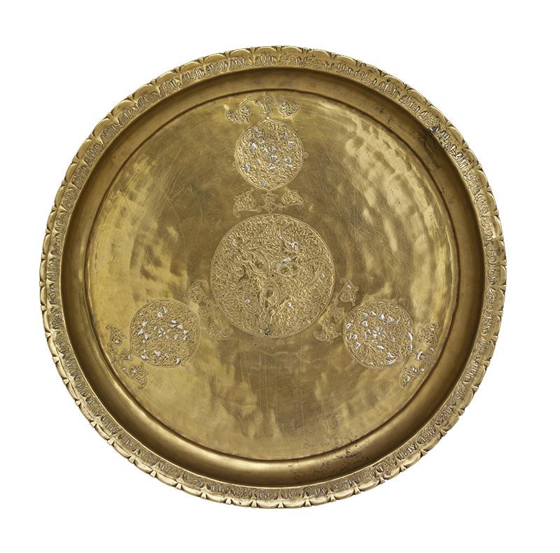 Bandeja de Badr al-Din Lu'Lu'. Iraque, Mossul, período zângida, c. 1233-1259 © Victoria and Albert Museum, London